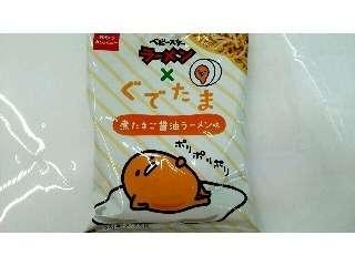 今日食べたお菓子を挙げるトピ