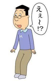 漫画の中で一番好きな男性キャラクターは誰ですかー??