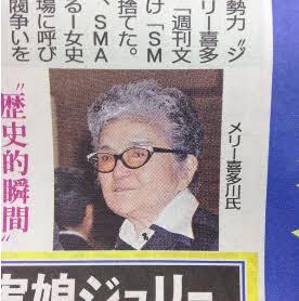 【SMAP】中居正広、木村拓哉への感謝コメント拒否していた!楽屋も1対4で別々