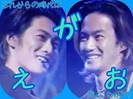 イケメンの笑顔の画像を貼っていくトピ