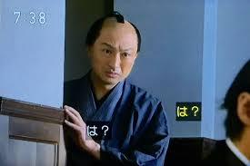 今週の「あさが来た」【大阪の大恩人】