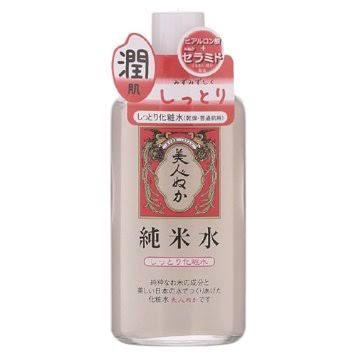 乾燥肌にオススメの化粧水