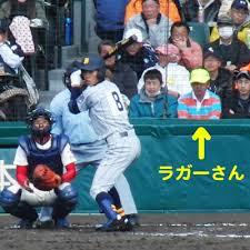 <選抜高校野球>入場行進曲は西野カナさん「もしも運命の人がいるのなら」