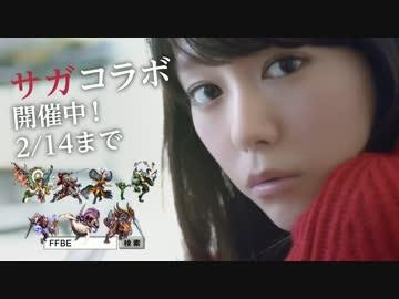 桐谷美玲主演「スミカスミレ」 2話にして視聴率が急降下の窮地