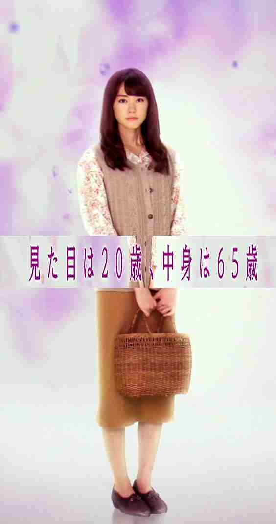 O脚で内股歩き…桐谷美玲のドラマが低視聴率なのは立ち姿が綺麗でないから?