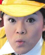 お笑い芸人・前田健さんが意識不明…新宿の路上で倒れる