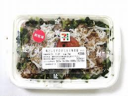 ヒロミ「不味いんだよ!」松本伊代の酷すぎる料理に苦情