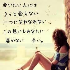 叶わぬ恋を諦める方法
