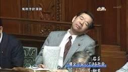日本国民の大半が思っていそうなこと