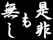 「どうしたらいいの~」福山雅治、「ラヴソング」の爆死が止まらずラジオで嘆き節