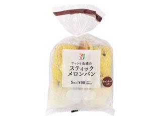 おすすめのメロンパン