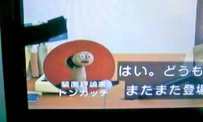 「ピタゴラスイッチ」好きな人集まれ~!
