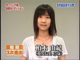 AKB48柏木由紀、胸の谷間がスゴすごるセクシービキニショットにファン大興奮! 「癒されます」