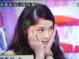 V6岡田准一が迫られる宮崎あおいを取るか、仕事を取るかの究極選択