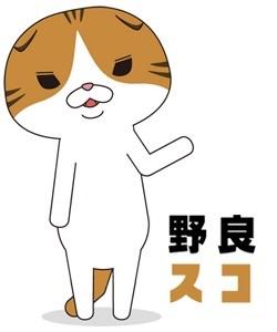 ゆるアニメ好きな方!