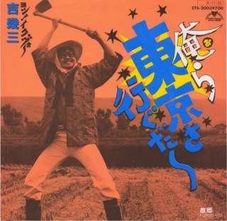 発音が下手なのに、なぜ日本人は曲の歌詞に英語を入れるのか?