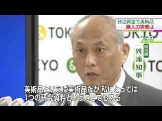 舛添要一知事、疑惑の支出 漫画「クレヨンしんちゃん」400円