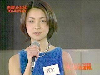 妊娠中の吉澤ひとみ、ふっくらお腹を披露 ナチュラルメイクで「優しいイメージに」