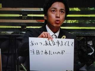 ベッキー、復帰「金スマ」放送は保留に…川谷元妻には謝罪済み許しもらっていた