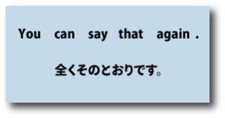藤原紀香 茨城地震での行動を報告「テーブルの下に身を伏せました」
