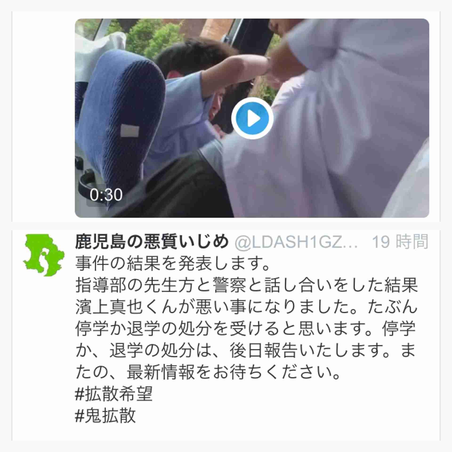 【炎上】ネットで「いじめ動画」が流出!すぐさま学校に通報される騒動!