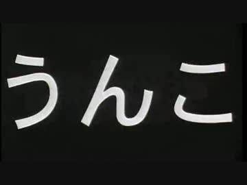 """りゅうちぇる&ぺこ出演、都公式の""""18歳選挙権""""PR動画がカオス 「投票百烈拳」とは一体"""