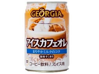自販機飲料で一番好きなのは?