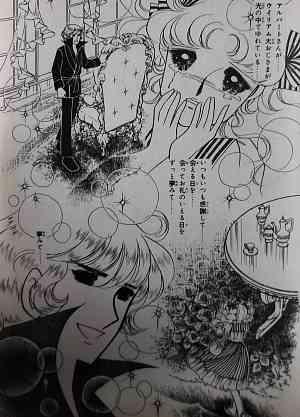 おすすめの恋愛漫画