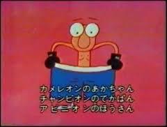 NHK教育テレビで今も印象に残っている歌や曲