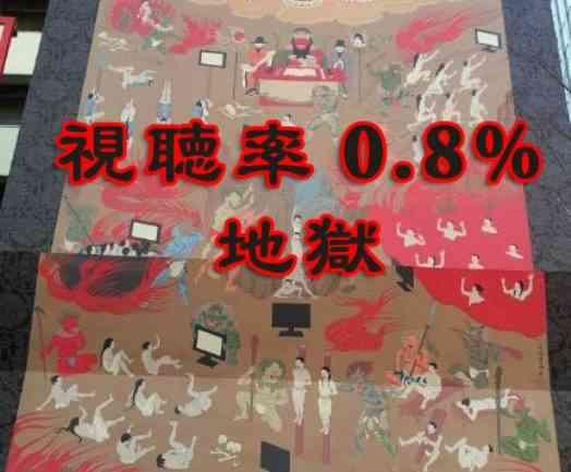 フジ月9・桐谷美玲主演「好きな人がいること」初回視聴率は10.1%
