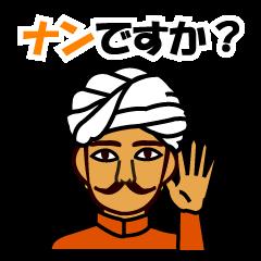 カレー粉でカレーを作る人〜!