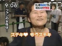 俳優 鈴木亮平を語ろう!