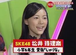"""SKE48松井珠理奈&""""日本一かわいい女子高生""""りこぴんの写真が反響"""