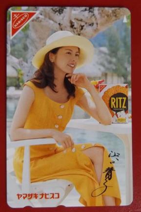 沢口靖子、生産終了のリッツ後継商品CMに起用 28年継続出演中