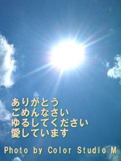 藤本美貴「毎日気絶したように寝る」 ママタレと子育て語り合う
