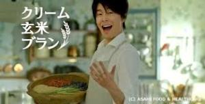 長谷川博己、リッツパーティーの主催者に 新CMイメージキャラクターに抜てき