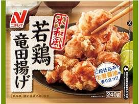美味しいおすすめな冷凍食品