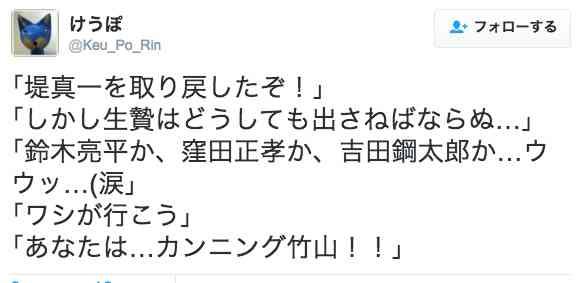 18年大河「西郷どん」主演は鈴木亮平 中園ミホさんとタッグ再び