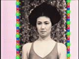 萬田久子 ブラックカード「3枚」の超セレブぶり明かす