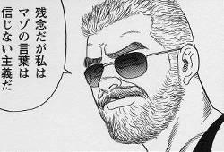 矢口真里、ももち(嗣永桃子)引退は「正直、羨ましい」