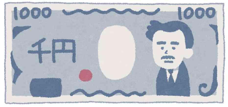1,000円ギフト