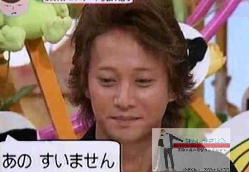 【実況・感想】 SMAP×SMAP 11月14日