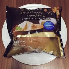 今、ハマってる食べ方