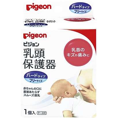 母乳の悩み