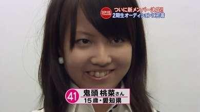 セクシー女優・三上悠亜、デビュー作のギャラ暴露!あのグループ干され「見返したかった」