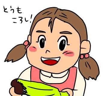 ジブリのキャラクターを記憶だけで描くトピ