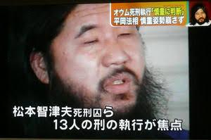 田尻賢一死刑囚の死刑執行 裁判員制度下で2例目