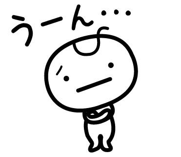 『精霊の守り人』見てた人!!
