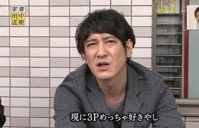 【実況・感想】金曜プレミアム 本当にあった女の人生ドラマ