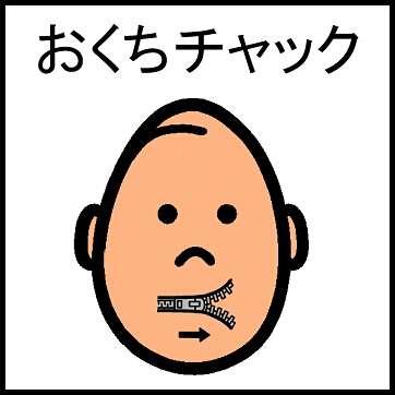 平野ノラ、年下有名プロ野球選手と「Bまで行った」「今も巨人1軍」
